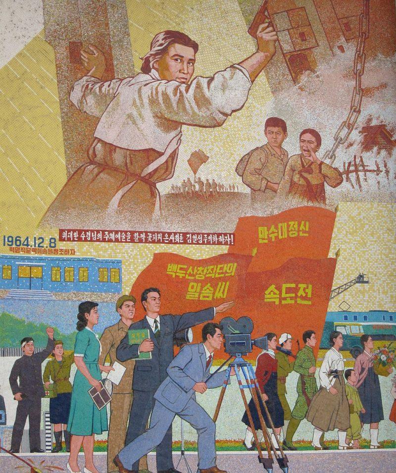 Práce severokorejských filmařů. Foto John Pavelka. Zdroj Wikimedia Commons.