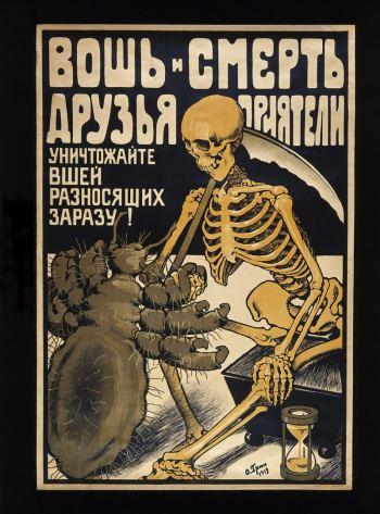 Veš a smrt. Sovětský plakát. 1919. Wellcome Library, London