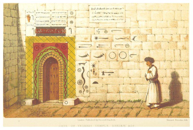 Vchod do jezídského chrámu. Ilustrace z kníhy A journey from London to Persepolis, 1865. Zdroj Wikimedia Commons.