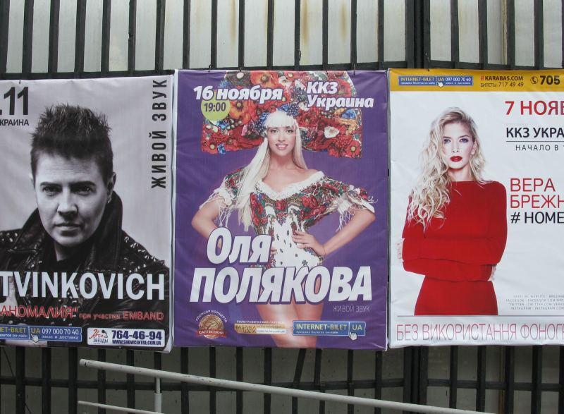 Charkov, 2016, foto ppl